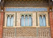 Widows, detail of Casa de Pilatos, Seville, Andalusia, Spain