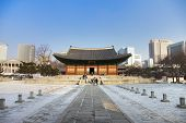 Bongeunsa Temple grounds in the Gangnam District of Seoul, South Korea.
