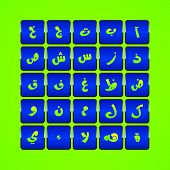 image of arabic numerals  - Arabic typography design for all kinds of use - JPG