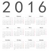 Simple Russian Square Calendar 2016