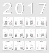 Russian 2017 Calendar