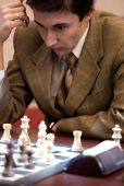 Ukrainian Chess Grandmaster, Sergey Karjakin