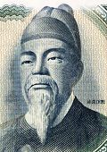 SOUTH KOREA - CIRCA 1965: Sejong the Great (1397-1450)  on 100 Won 1965 Banknote from South Korea. Fourth king of Joseon during 1418-1450.
