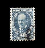 Bulgaria stamp 1921