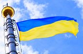 Ukrainian Flag Blowing In The Wind