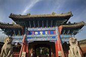 Entrance Gate, Confucius Graveyard, Qufu, Shandong Province, China