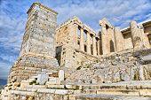 Propilea On Acropolis In Athens
