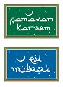 Arabic looking english script 'Eid Mubarak' and Ramadan Kareem' written in a rectangle.