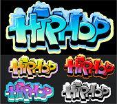 graffiti vector background