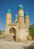 Ð¡Hor-Minor Minaret, Bukhara, Uzbekistan