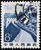 CHINA - de 1983: Un sello impreso en china demuestra la gran muralla de 1983