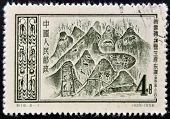 CHINA - CIRCA 1956: A stamp printed in china shows Salt mine circa 1956
