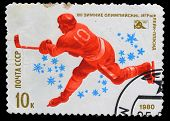 USSR - CIRCA 1980: A stamp printed in USSR,13 Olympic Winter Gam
