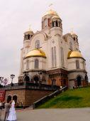 foto of ekaterinburg  - Temple On Blood - JPG