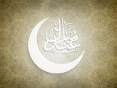 Shiny crescent moon and arabic islamic calligraphy of text Eid Mubarak on seamless floral design dec