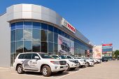 Samara, Russia - May 24, 2014: Office Of Official Dealer Toyota. Toyota Motor Corporation Is A Japan