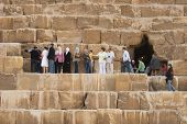 Tourists Near The Great Pyramid