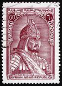 Postage Stamp Syria 1970 Khaled Ibn-al-walid, General