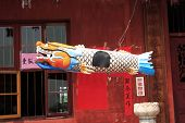 fish style rammer in chinese temple