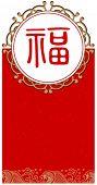 Bandera del año nuevo chino con caracteres chinos por