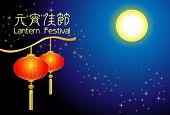 Linternas chinas tradicionales bajo el cielo de la luna llena para el Festival de la linterna - eps10