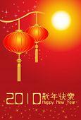 Linternas de papel chino rojo por la noche - año nuevo chino