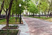 Pedestrian Pokrovsky Boulevard In Moscow, Russia