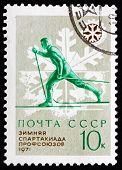 Briefmarke Russlands 1970 Skifahren, 1971-Spartakiade