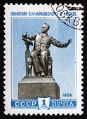 Postage Stamp Russia 1959 Statue Of Pyotr Ilych Tchaikovsky