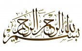 foto of jawi  - Vector Arabic Calligraphy - JPG