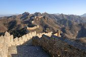 stock photo of promontory  - Chinese Great Wall at Jinshanling near Beijing - JPG
