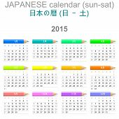2015 Crayons Calendar Japanese Version