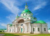 Cathedral in Rostov Veliky