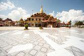 Hpaung Daw U Pagoda.