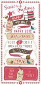 Letterpress - Happy Holiday