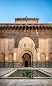 Medersa Ben Yussef, Marrakech, Morocxco
