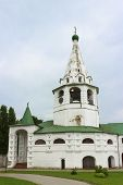 Cathedral Bell Tower In Suzdal