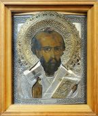 Old Icon Of Saint Nicolas