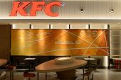 SHENZHEN - APRIL 16: KFC restaurant on April 16, 2014 in Shenzhen, China. KFC is a fast food restaur