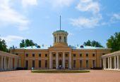 Russian Palace. Arkhangelskoe