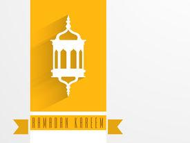 picture of ramazan mubarak  - Creative design with intricate arabic lantern on yellow background for holy month of Muslim community Ramadan Mubarak celebrations - JPG