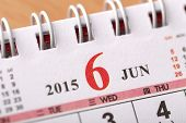 Macro Chinese Calendar 2015 - June with Chinese number word