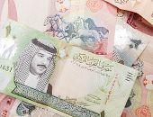Modern Bahrain Dinars Banknotes