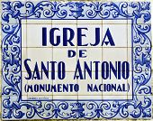 Tiles with the inscription of Igreja de Santo Antonio (Church of St. Anthony) in Lagos