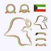 picture of kuwait  - Outline map of Kuwait - JPG