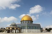 The Dome of the Rock at Sunrise, Jerusalem, Israel