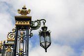 Vintage Decorative Lamp
