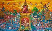 Buddhist art paint
