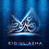 Eid-Ul-Azha or Eid-Ul-Adha Mubarak,  Arabic Islamic calligraphy for Muslim community festival. EPS 1