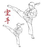 stock photo of karate-do  - brush painting style illustration of girl doing karate kick wearing ghee - JPG